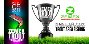 zemex_trout_tournament